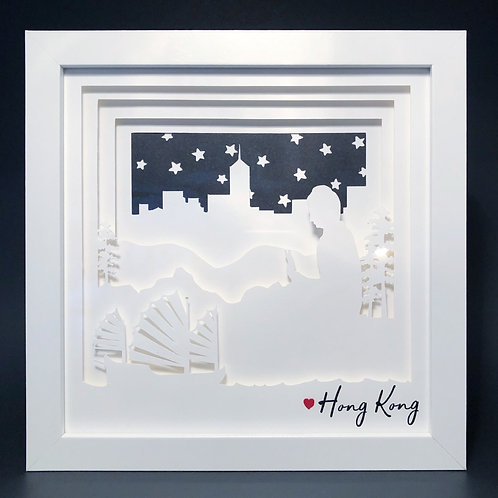 Hong Kong Shadowbox