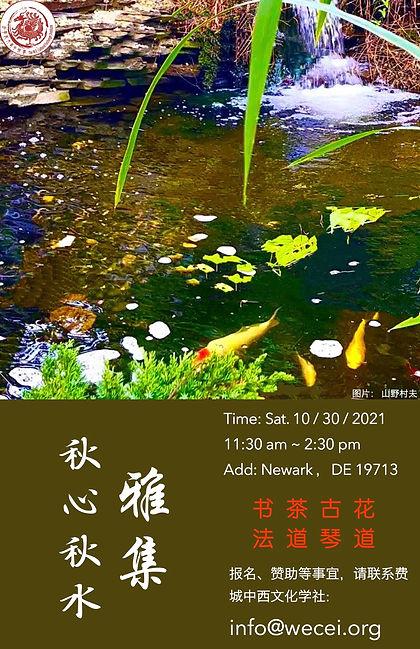 WeChat Image_20211006223108.jpg