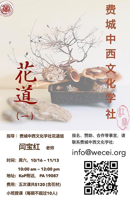 WeChat Image_20211006225000.jpg
