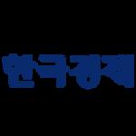 200px-한국경제_로고.png