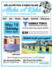 2019 Fundraiser Flyer.jpg