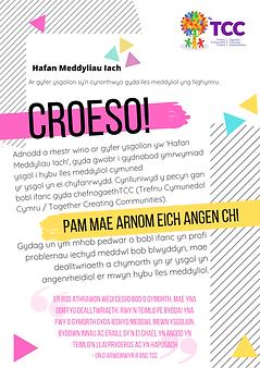 Hafan Meddyliau Iach 2021 - Cover page.p