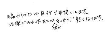 桑原さん.jpg