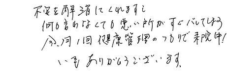 矢部 さん.jpg
