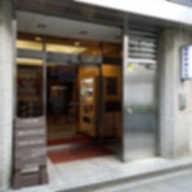 整体院のビルの入り口