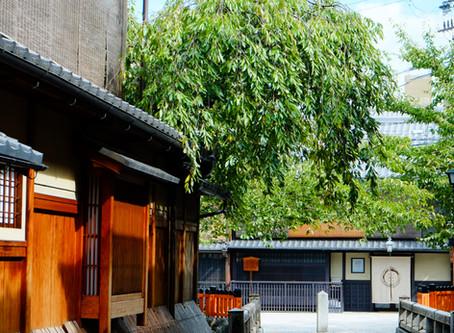 WARAU BLOG (京都の観光スポット)