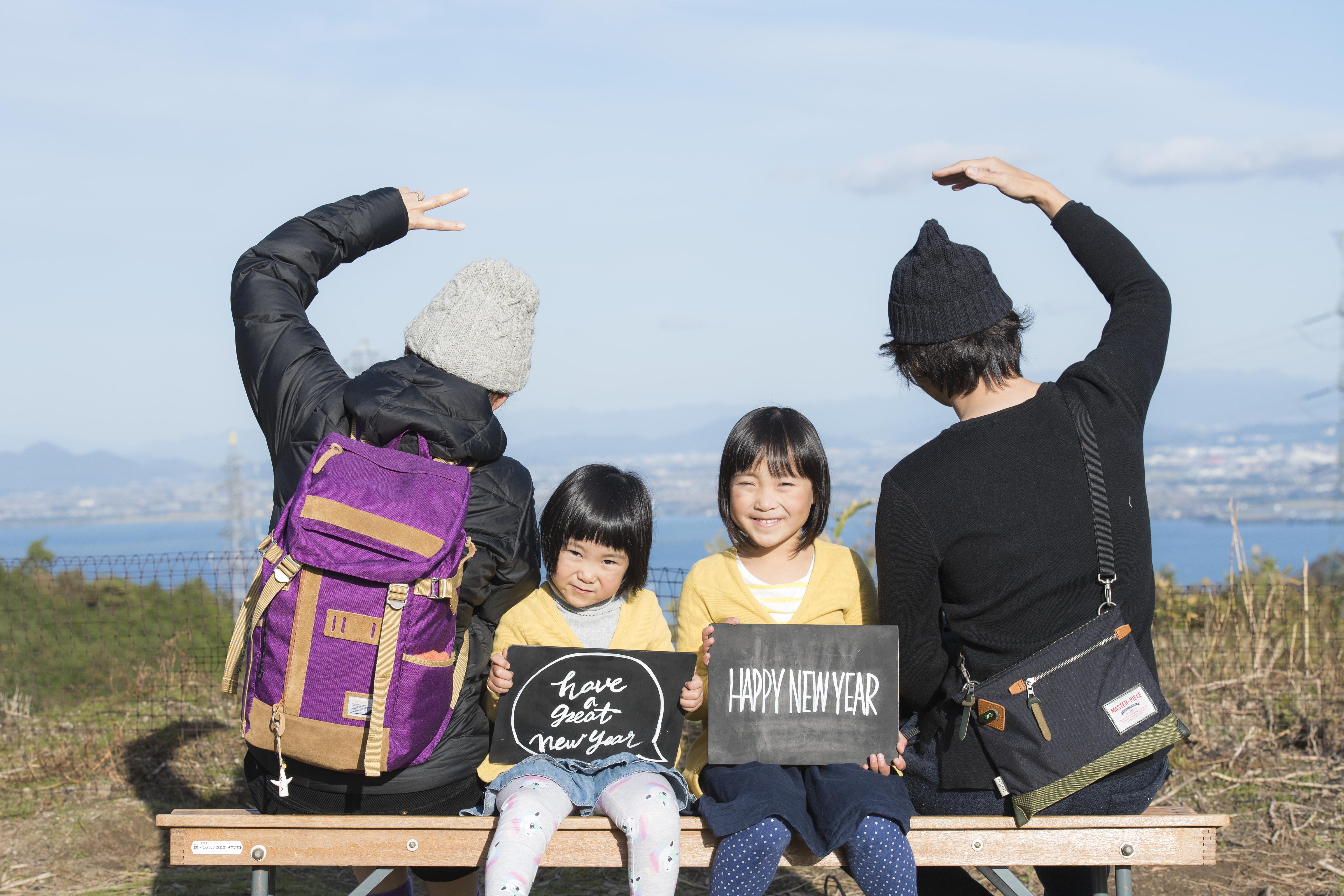ロケーション家族写真