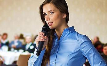 свободно выступать перед аудиторией