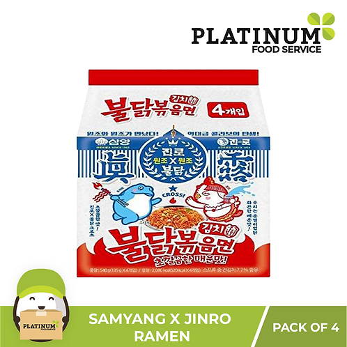 [SALE 30% OFF] Samyang X Jinro Collaboration Spicy Ramen Pack Of 4