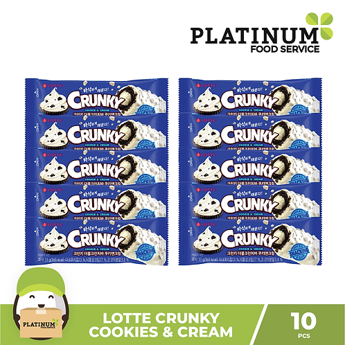 Lotte Crunky Cookies & Cream 10pcs