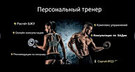 photo_2020-09-11_20-33-59.jpg