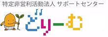 どりーむスタンプ_edited_edited_edited.jpg
