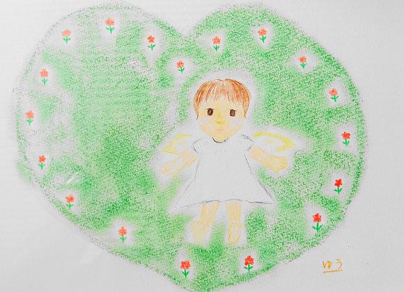 『愛』周藤優子:作