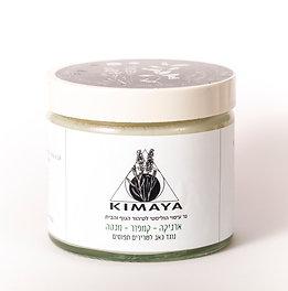 Holistic Massage Candle -  Arnica - Camphor - Peppermint