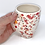 Thumbnail: Poppy Fields Hand Warmer Mug