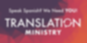 Translation Ministry Volunteer kiosk3.pn
