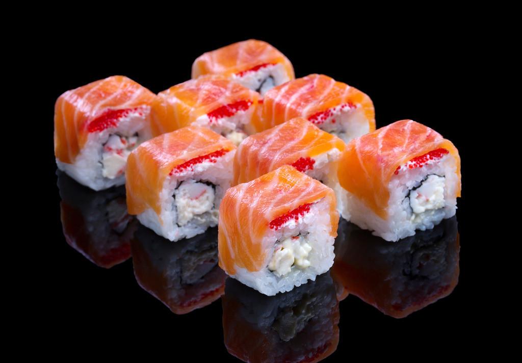 Sakura Salmon Roll
