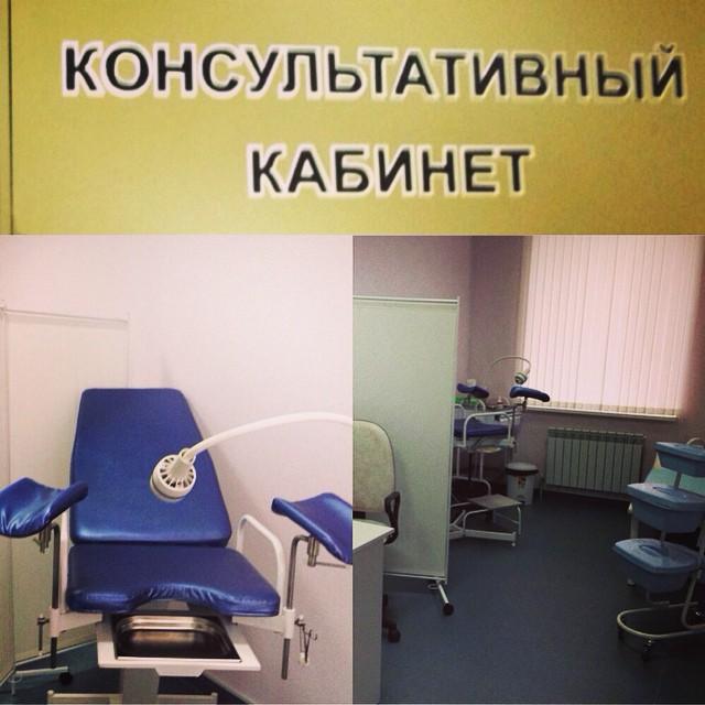 Консультативный кабинет
