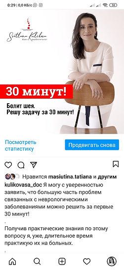 Screenshot_2020-12-06-00-29-56-965_com.i