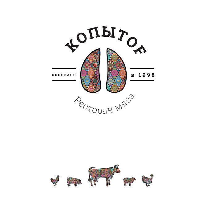 kopytof_3_1.jpg