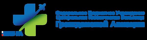 ЦКБГА_лого_веб_3-01.png