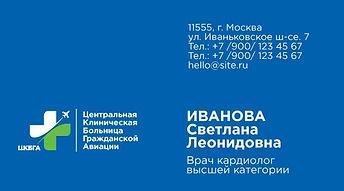 ЦКБГА_бс-01.jpg