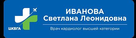 ЦКБГА_табл-02.png