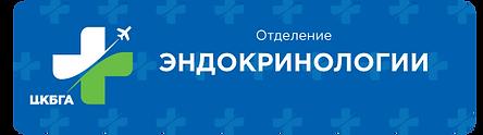 ЦКБГА_табл-01.png