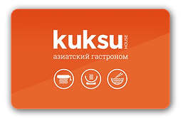 kuksu_house_club_card_86_54-02_1.png