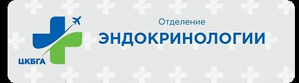 ЦКБГА_табл-03.png