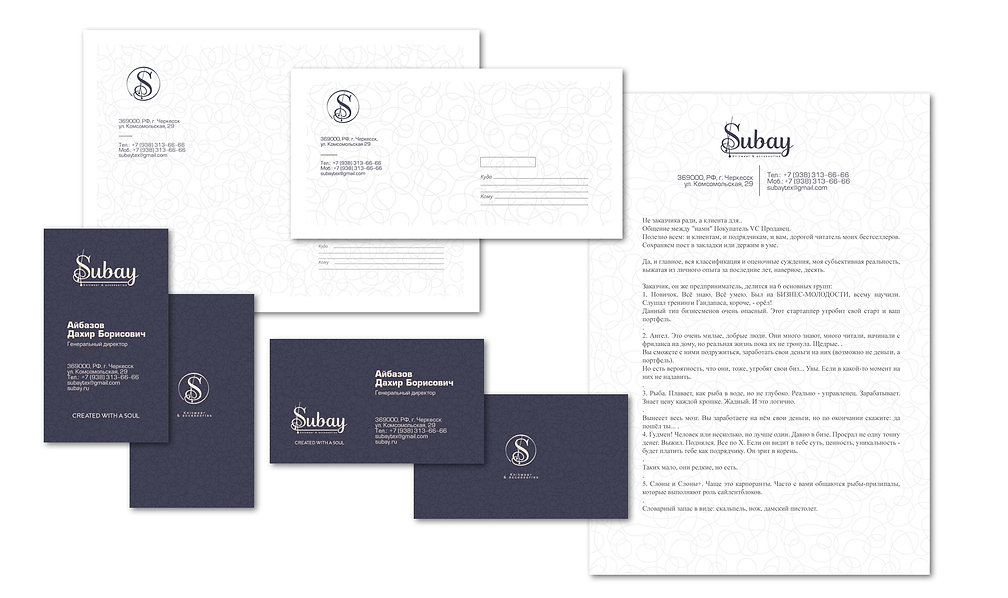 subay_present_brand_3.jpg
