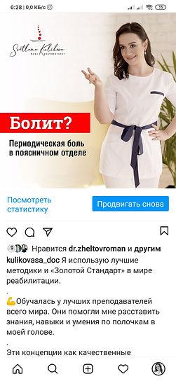 Screenshot_2020-12-06-00-28-57-888_com.i