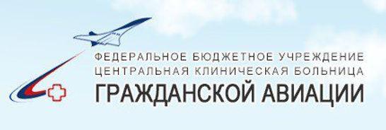 logo_rj6nf.jpg
