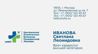 ЦКБГА_бс-03.jpg