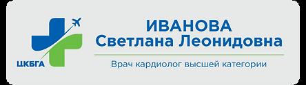 ЦКБГА_табл-04.png