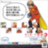 009_hero_project_008_full.jpg
