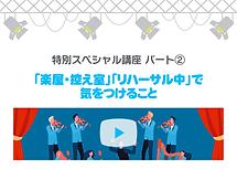 コンサート_動画2.png