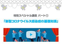 コンサート_動画1.png