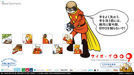 009_hero_project_008_wallpaper_2.jpg