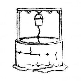 the well logo.jpg