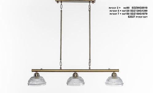מנורת תלייה צינור - ינון
