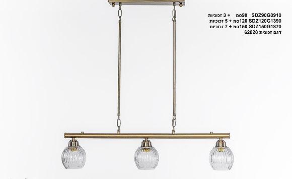 מנורת תלייה צינור - יערה