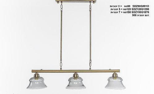 מנורת תלייה צינור - שירלי