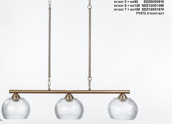 מנורת תלייה צינור - ליבת