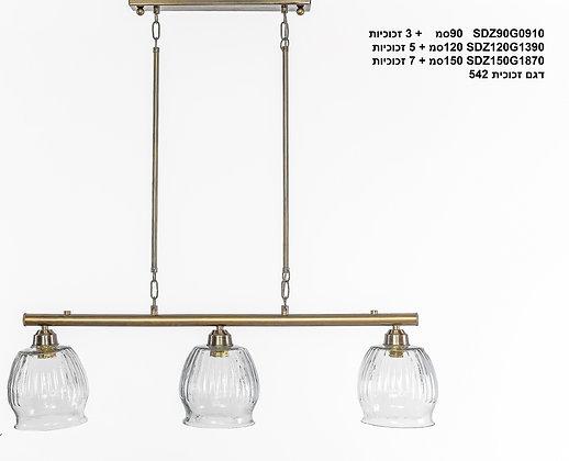 מנורת תלייה צינור - תדהר