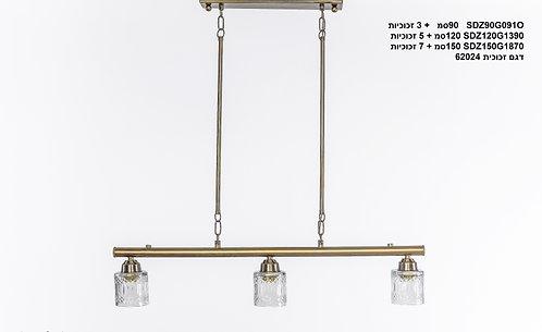 מנורת תלייה צינור - דיוויד