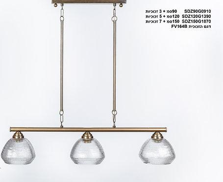 מנורת תלייה צינור - לנה