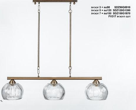 מנורת תלייה צינור - ליבנה