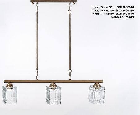 מנורת תלייה צינור - יהלי