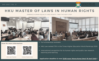 LL.M in Human Rights at HKU: Application Deadline is now 19 April 2021 (Full scholarships available)